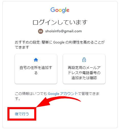 Googleサーチコンソール とは 使い方 登録 設定