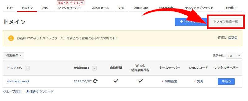 wordpress ブログ 始め方 初心者 副業