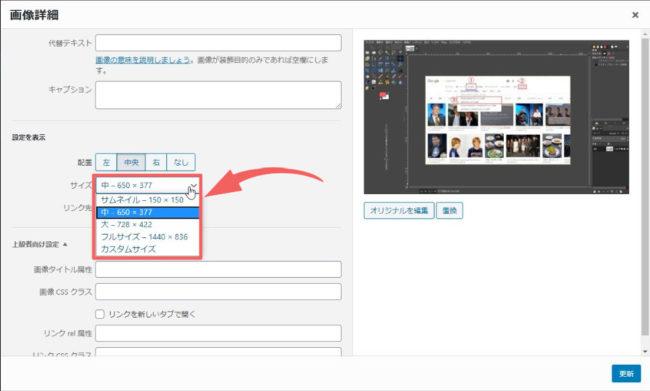 ブログ 画像