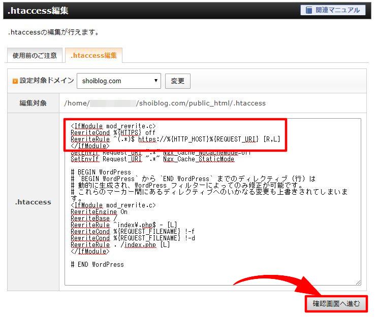 URL 正規化