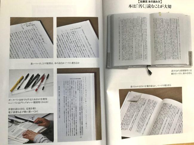 読書 日記 ブログ ノート アプリ