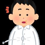 勉強 ブログ 株 韓国語 薬剤師 社会人 大学生 収益 書き方 高校生 中学生 アフィリエイト おすすめ