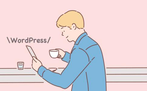 スマホでブログを始める初心者のイメージ